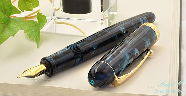 Pent〈ペント〉 万年筆 by大西製作所 アセテート オーバルモデル スワロフスキ―付き 沈静の煌めき
