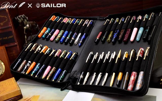 Pent〈ペント〉byセーラー万年筆 特別生産品 本革製ジッパーペンケース 40本挿し ストレージ