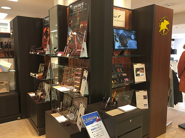 ペンハウス×京都活版印刷所 POP UP SHOP in KYOTO TAKASHIMAYA