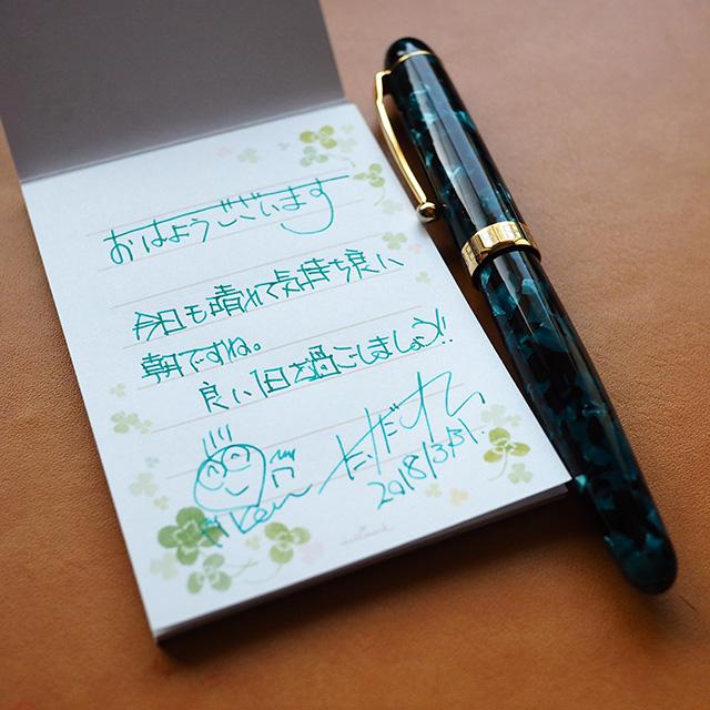 Pent by 大西製作所