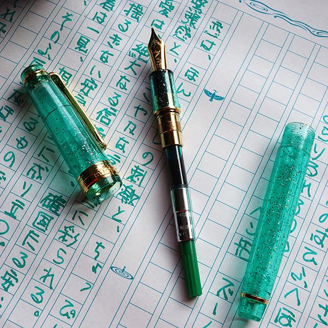 Pent ペント 彩時記 万年筆 青緑