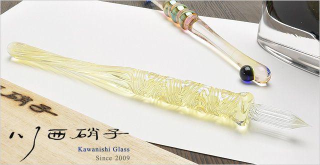 川西硝子 ガラスペン 細波(さざなみ) アウトサイド