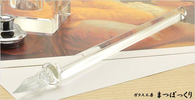 ガラス工房 まつぼっくり ガラスペン トライアングル tri-cl クリア