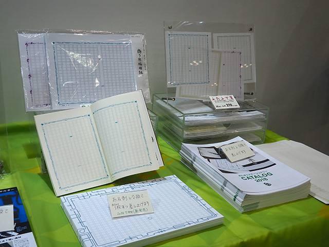文具の最新情報をGET!!国際文具・紙製品展(ISOT)レポート