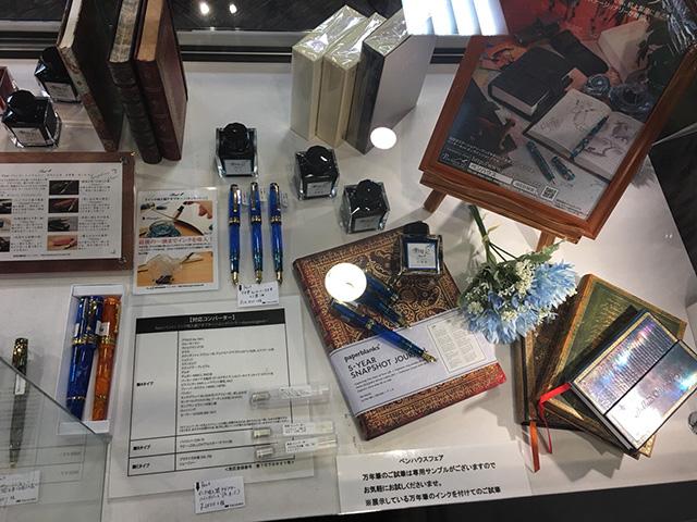 ペンハウスフェア先着ご購入特典のお知らせ!!