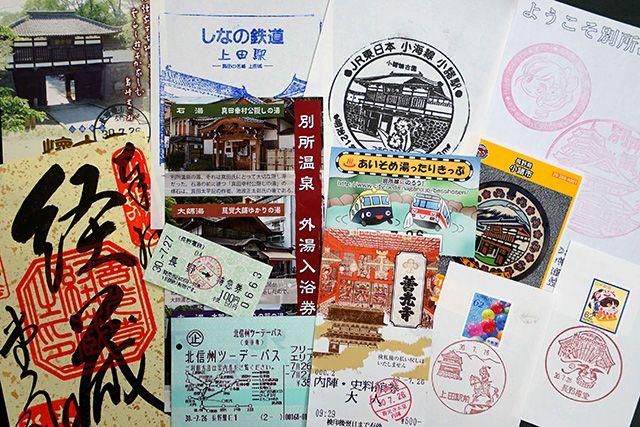 すべての資料は旅ノートの材料になる