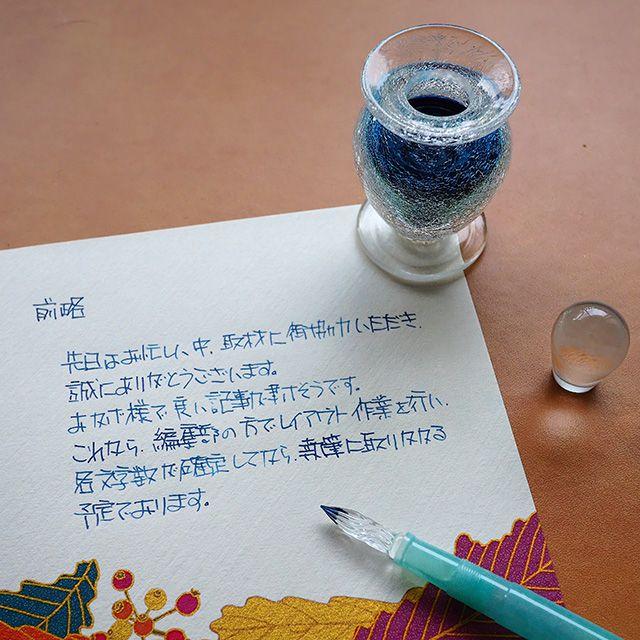 繊細なインク壺~ダイアモンドダストが消えぬ間に想いを綴って…
