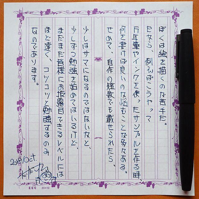 ラミー 万年筆 Lamy2000 L01