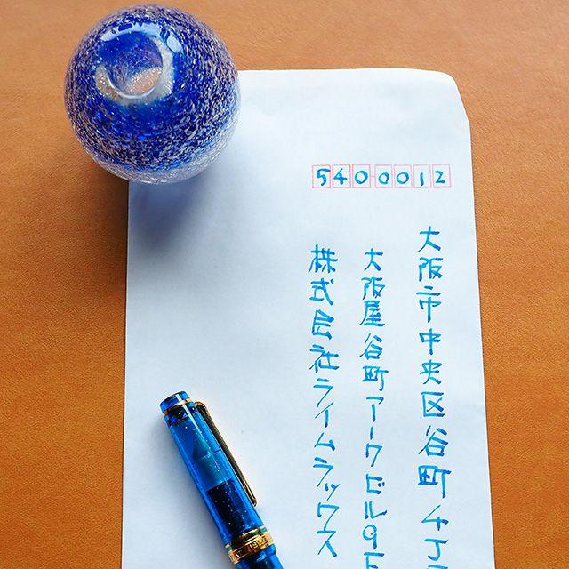 Pent〈ペント〉×アートファクトリー ペンスタンド/ペーパーウェイト 銀河