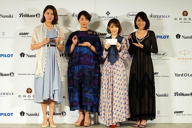 第15回万年筆ベストコーディネイト賞2018