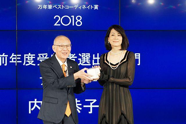第15回万年筆ベストコーディネイト賞2018 内田恭子さん