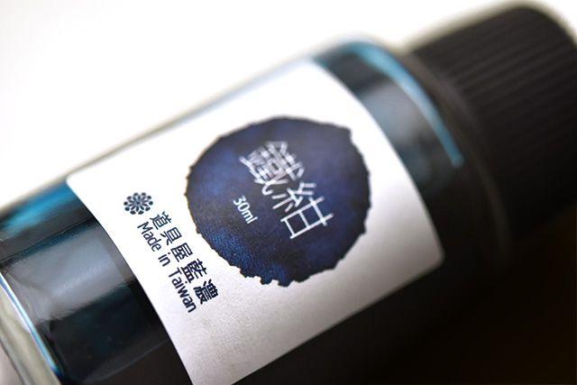 台湾の魅力に引き込まれるインク