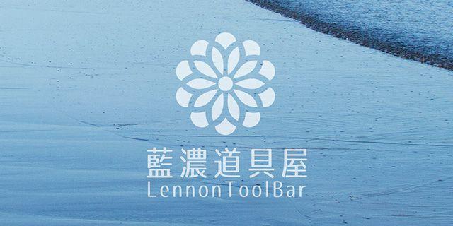 台湾発!藍染め屋さんのこだわりインク~藍濃道具屋(レンノンツールバー)~