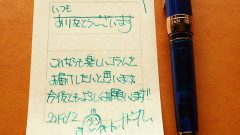 HAPPY INK TIMES 50回に寄せて~PEN HOUSEとの思い出~
