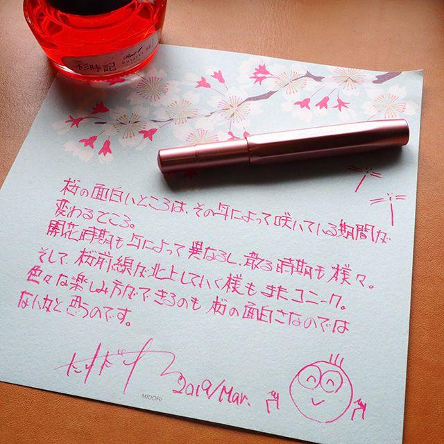 春の光を手の中に!~Sakuralucentの魅力