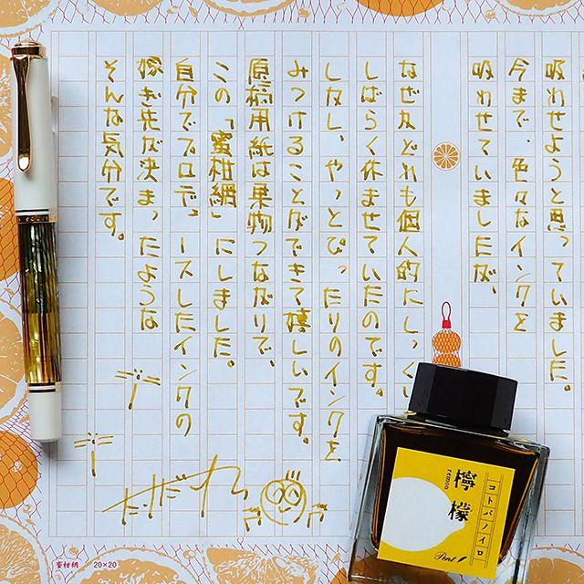 武田流「コトバノイロ」をより楽しむ方法