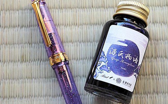 雅な紫に魅せられて「源氏物語」