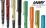 「ラミーアルスター」の歴代限定カラー8色を振り返る