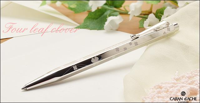 Pent〈ペント〉 ボールペン byカランダッシュ エクリドール 四つ葉のクローバー(four leaf clover)