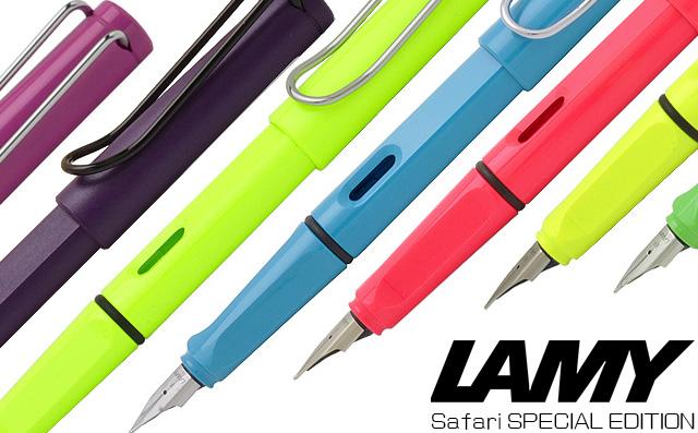 「ラミー サファリ」の歴代限定カラー16色を振り返る