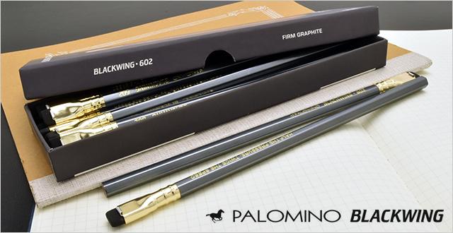 パロミノ・ブラックウィング602