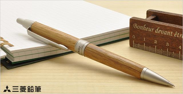 木軸シャーペン