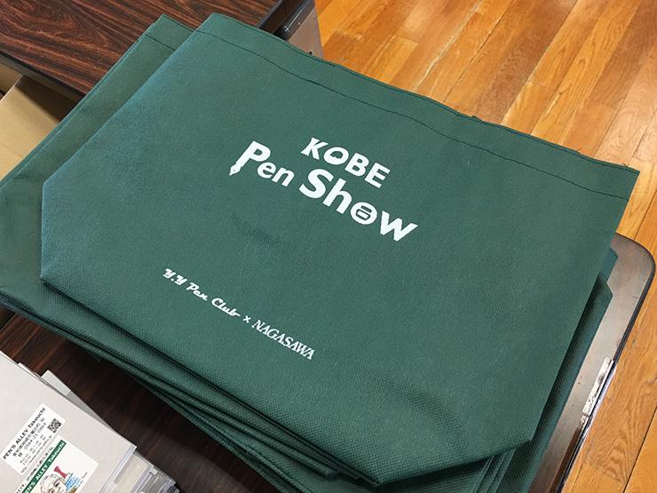 第3回『KOBE Pen Show 2017』イベントレポート