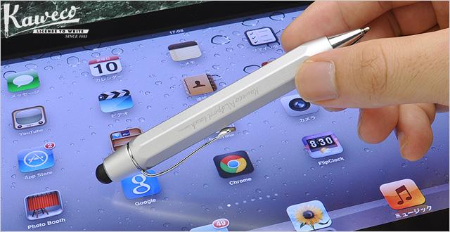 iPhone/iPad対応!スマホで使えるタッチペン付き筆記具特集